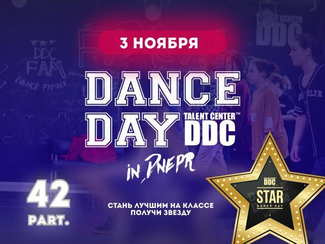 dance day 42