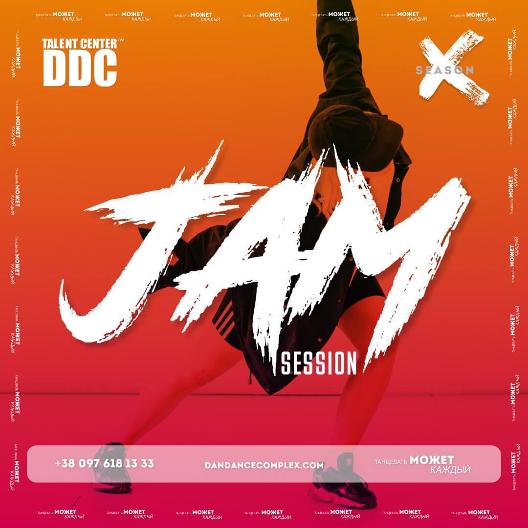 JAM - мероприятие для танцоров