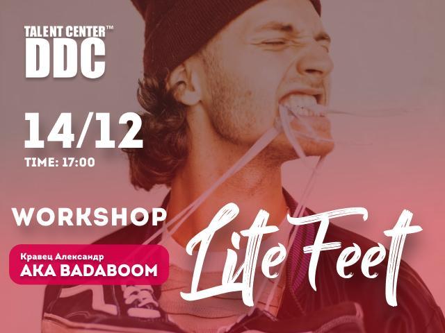 Workshop - Badaboom Dancer