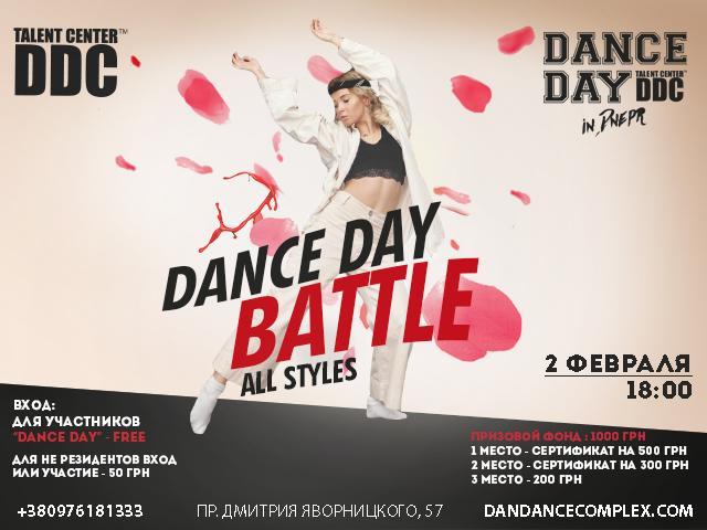 dance day battle
