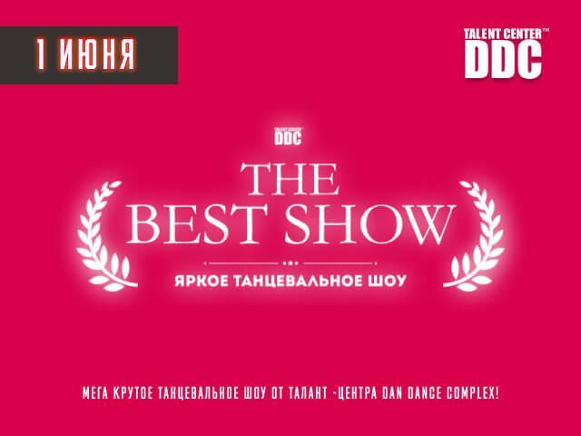 best dance show