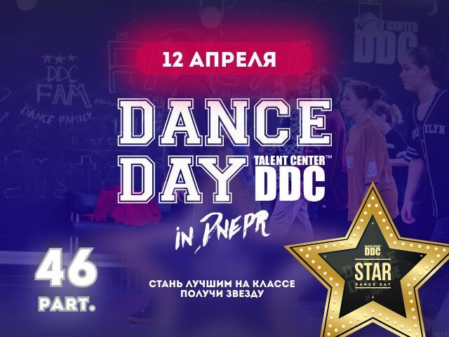 dance day 46-2