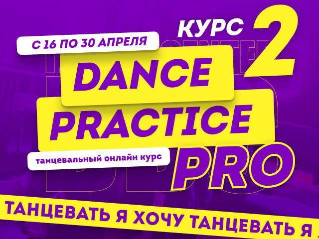 DANCE PRACTICE 2