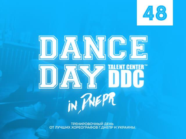 dance day 48