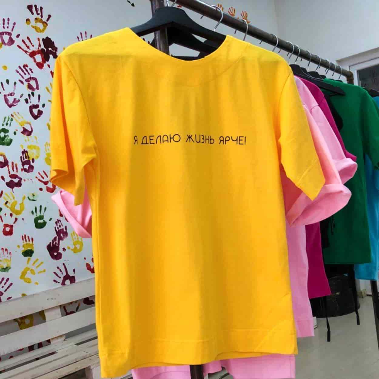 футболка-min
