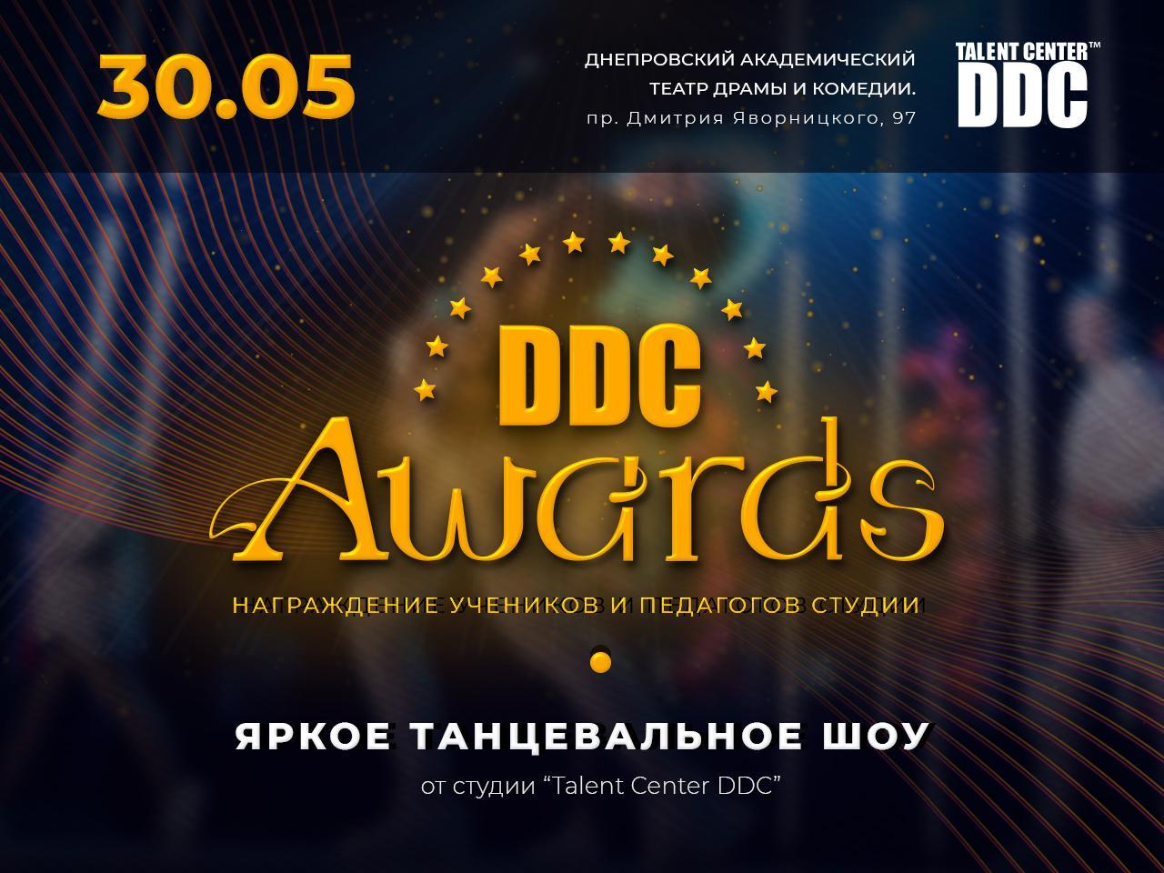 ddc awards